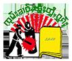 Shan News